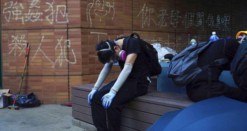 「反送中」衝擊可比戰亂地區!權威期刊:香港1/3人口患創傷後壓力症候群