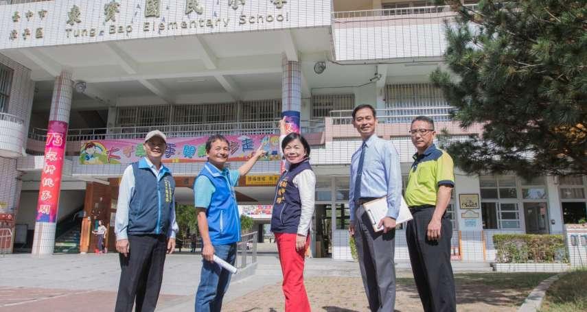 中市府近3年投入上億經費 改善校園無障礙設施