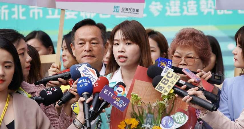 民眾黨李旻蔚高喊支持蔡英文 余天:很糟但也很高興