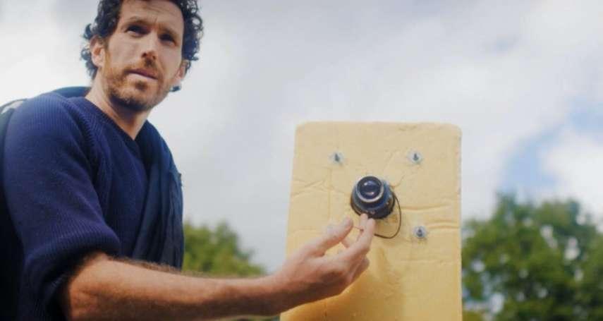 拍過百張美照,但你看過乳酪做的相機嗎?牛津教授超狂創意玩攝影,摩天大廈也成巨型相機