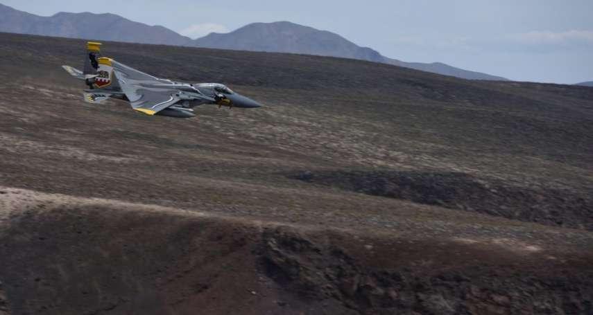 許劍虹觀點:在星戰峽谷看美國戰鷹
