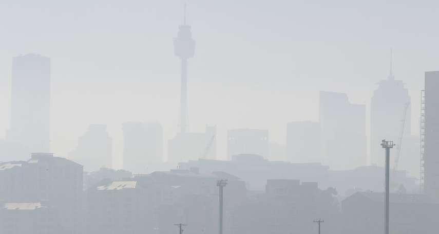 天乾物燥》澳洲東部野火燒不盡,160萬公頃土地化為焦土、雪梨化身霧霾之都!