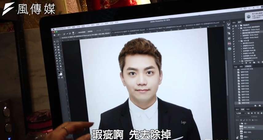 不用出國就能拍韓系證件照!精妙技巧拍出自然零瑕疵面容,讓你面試留下完美第一印象【影音】