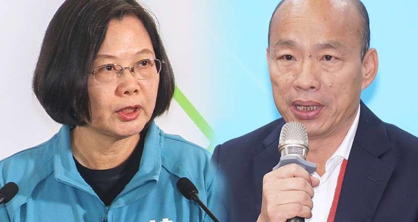 民調估韓國瑜可拿近450萬票 李正皓:再幸運一點,黨主席就是他的了