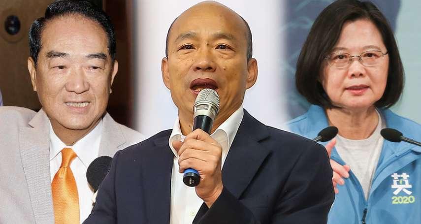 台灣指標民調》藍營鐵票倉危機?國民黨在「雙帥選區」總統票、政黨票竟「雙輸」!