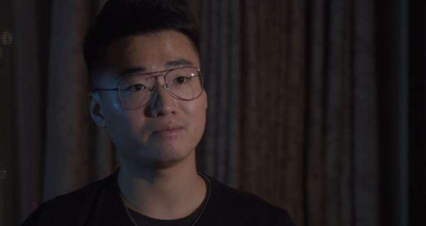 「被消失」會有什麼遭遇?前英國駐港領事館員工鄭文傑:「我被國保刑求」
