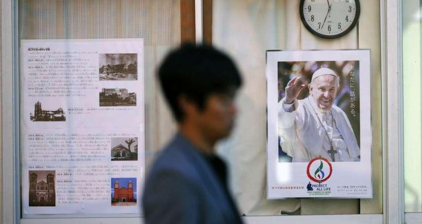 天主教宗首訪長崎》踏上天主教徒遭迫害、原子彈引爆的傷痛之地,方濟各將呼籲日本政府「打擊核武」