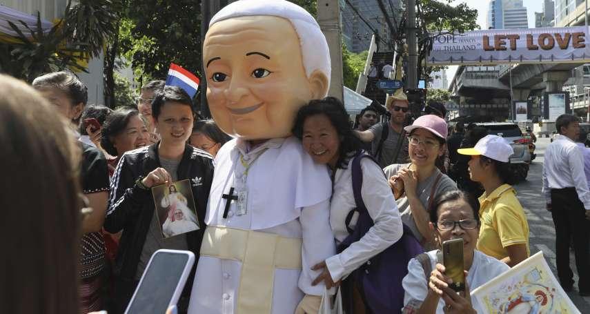 35年來頭一遭!教宗方濟各抵達曼谷展開亞洲之旅 泰國天主教徒歡天喜地