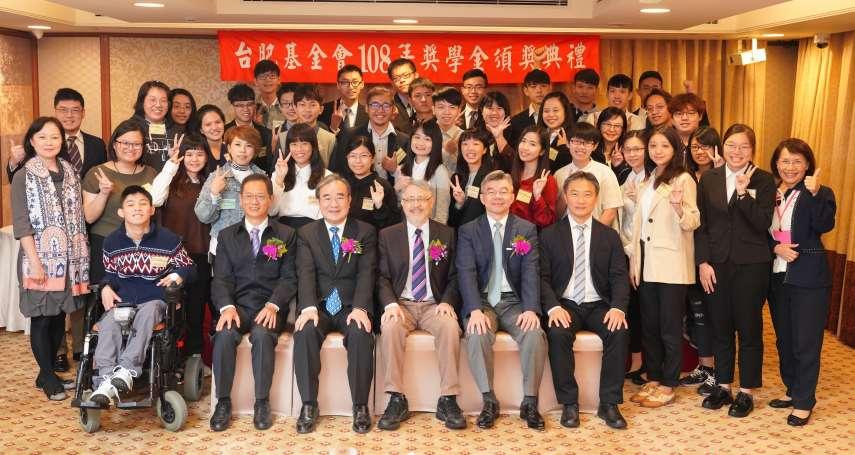 台肥獎學金36人獲獎 董事長勉為台灣農經貢獻心力
