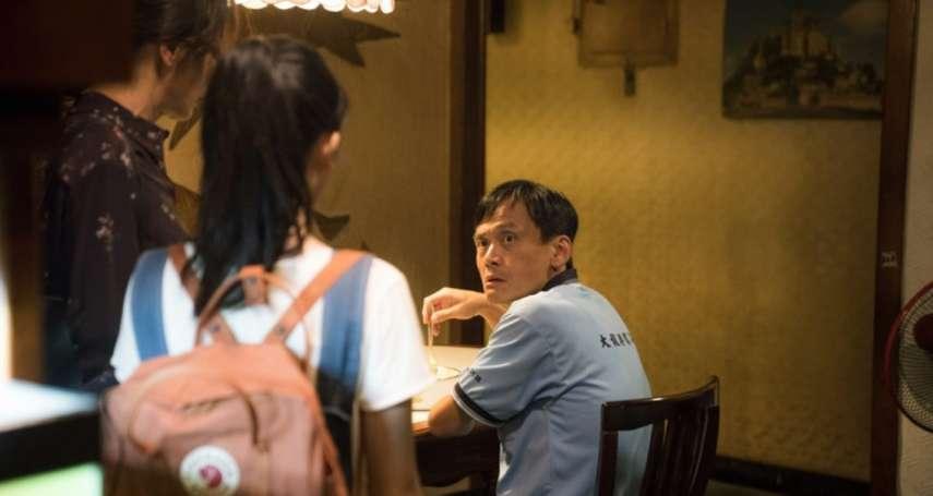 就算他砍過人,也是我的兒子阿…金馬強片拍出華人社會「沉默父親」說不出口的父愛