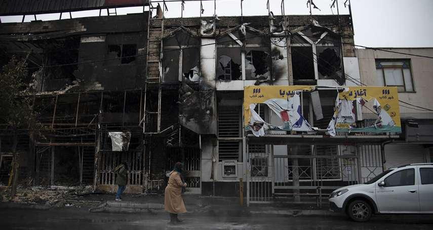 「全國離線」邁入第三天,至少釀106死!伊朗民眾上街頭抗議油價調漲,卻面臨殘暴鎮壓