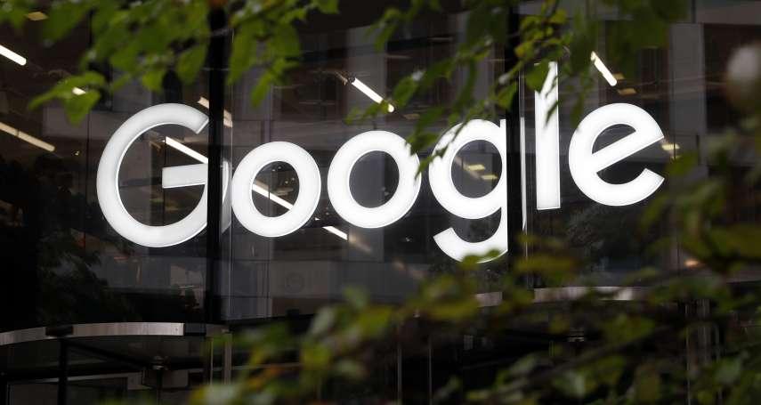 明年1月起,Google縮減政治廣告投放對象!使用者政治傾向不再成為標的