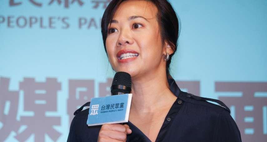 「新光公主」吳欣盈排不分區第7為牽制郭台銘?民眾黨中評委這樣解釋