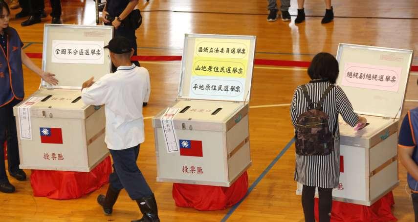 小黨參選大爆炸!19政黨提名217人搶34席  不分區參選創新高