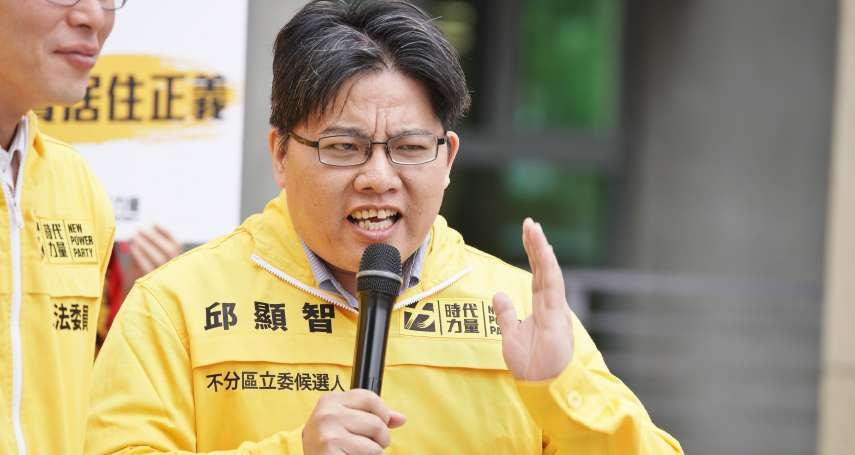 「不應再姑息網路霸凌」 邱顯智提告媒體人曾韋禎:他背後可能藏有力人士撐腰
