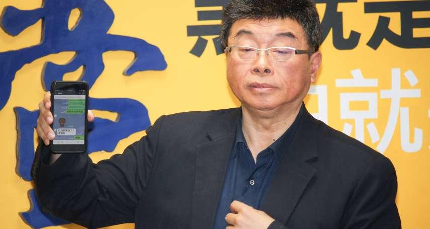 死對頭再相見 邱毅、陳水扁分列2黨不分區 5000網友都怒了