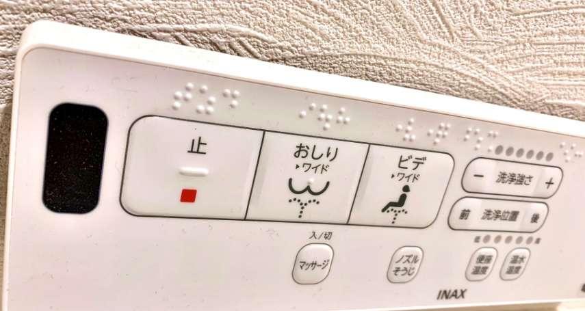 為掩蓋尿尿聲發明「音姬」沖水時水箱會同時噴水讓你洗手…日本廁所的創意,外國人很不懂