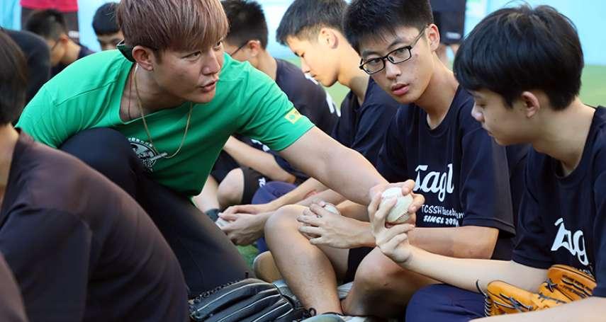 棒球》三大旅美投手齊聚台中開課 大聊旅外經驗、分享訓練方式