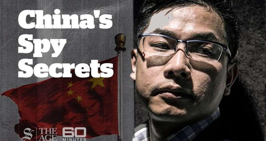 共諜王立強投誠澳洲 專家:可能掀起中國官員叛逃潮