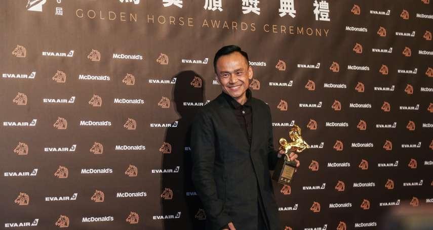 「演了20年導演終於做回演員」 陳以文藉《陽光普照》榮登金馬影帝寶座