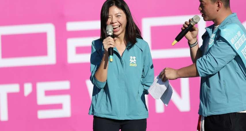 台灣指標民調》綠營大咖頻站台 洪慈庸微幅領先楊瓊瓔5個百分點