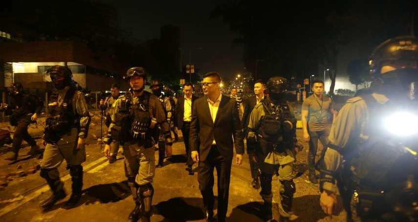 習近平表明支持港警「嚴正執法」 新任香港警務處長鄧炳強:止暴制亂為優先要務