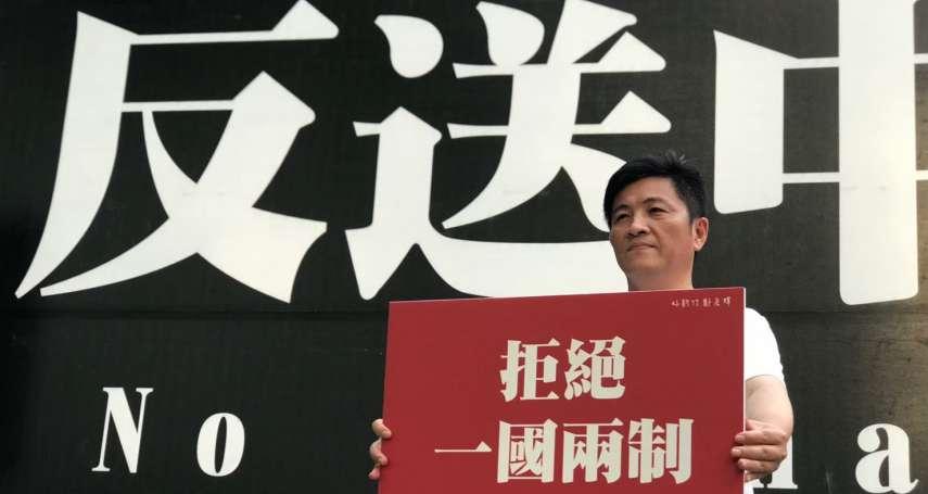 黎蝸藤專欄:從基本法時代進入國安法時代,這一年來香港改變了什麼