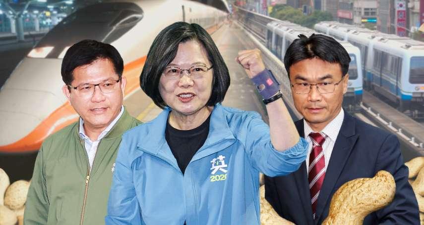 風評:交通部、農委會表現亮麗─無止境的撒錢拚選舉