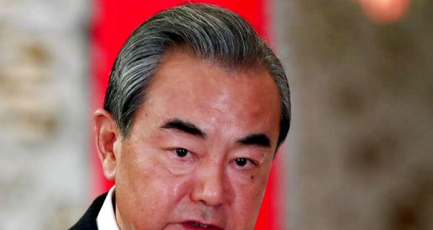 中美新冷戰》中國外長王毅:不會輸出中國模式、無意挑戰或取代美國、無意與美國全面對抗