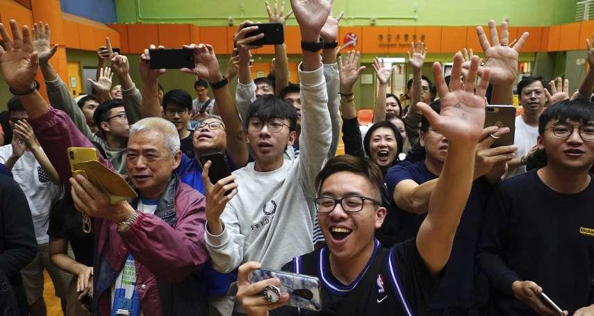 香港革新論》區選變天,會否引發精英惡鬥?