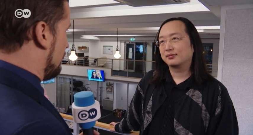 德國之聲專訪》唐鳳談香港抗爭:只要國際社會保持關注,北京就不會動用武力