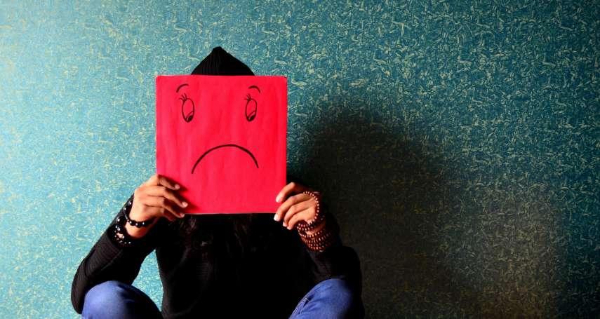 青少年心理問題冰山一角》近24萬德國少年少女患有憂鬱、焦慮症,4分之1中小學生心理出現異常!