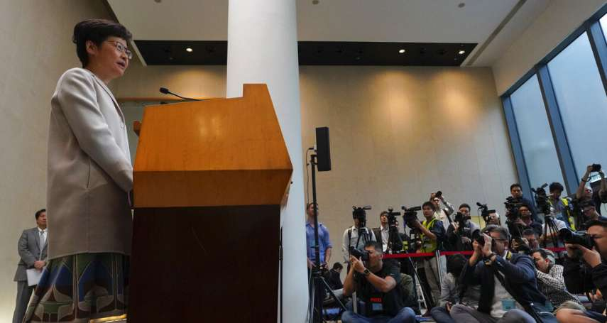 新新聞》香港法院宣判《禁蒙面法》違憲,恐挑起人大第六次釋法