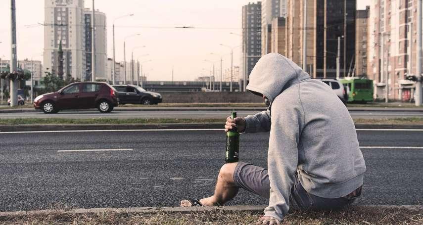 自由的浪人─我在街頭流浪的歲月:《吾業遊民》選摘(2)