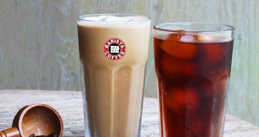 西雅圖咖啡認罪!「品質絕不妥協」的老店,竟以低價冒充高價咖啡豆,甚至改標籤、告媒體...