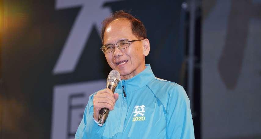 「卡神」案處處現漣漪!「資深」鄉民游錫堃:PTT帳號與楊蕙如無關