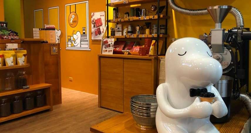 台灣品牌出走世界!cama從外帶咖啡轉型精品咖啡,計畫明年插旗東南亞