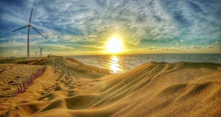 什麼?台灣也有撒哈拉沙漠!全台5個「美得像在國外」的景點,讓你不出國也能環遊世界