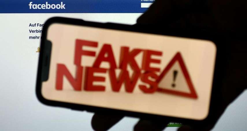 打擊假新聞,還是打壓反對派?新加坡首次援引《反假新聞法》要求政客更改貼文
