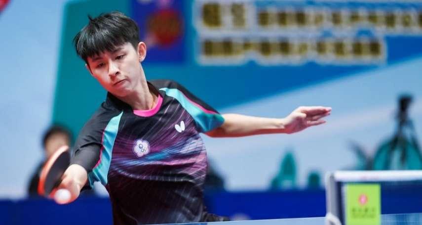 桌球》中華男桌小將橫掃法國 暌違16年再闖世青決賽