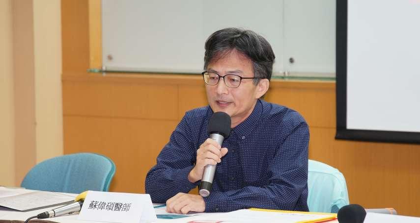 退撫會要蘇偉碩勿以「前榮總醫師」身分發言 蘇煥智批:「摧毀人格」
