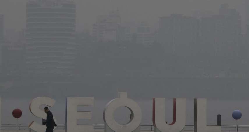 霧霾大國》打擊空汙!南韓下月起將關閉國內4分之1燃煤電廠