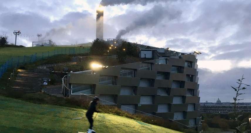哥本哈根建多功能垃圾發電廠,首爾街道安裝太陽能壓縮垃圾桶...解決垃圾問題,各國運用科技出妙招!