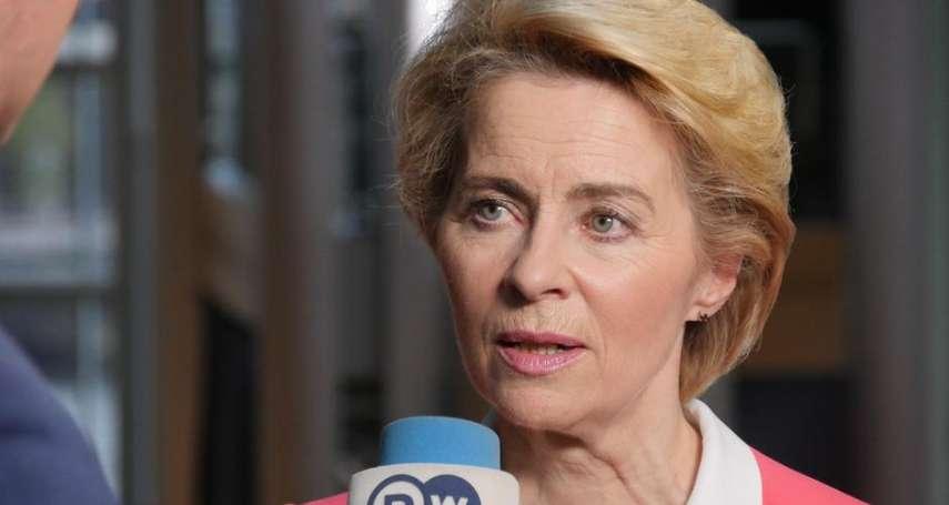 歐盟執委會新任掌門人:歐洲要付出更大努力,保持自信和樂觀!