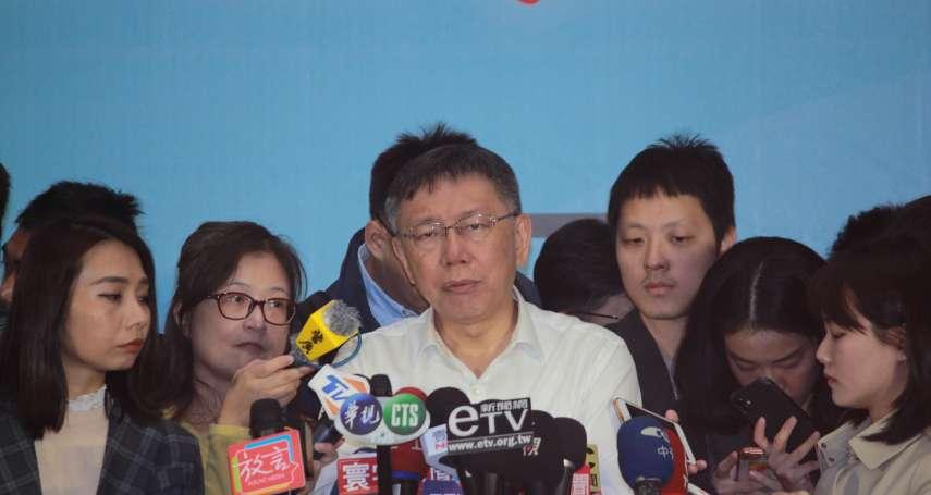 太陽花國賠案將上訴!柯文哲:徐國勇不上訴,8萬警察就反了