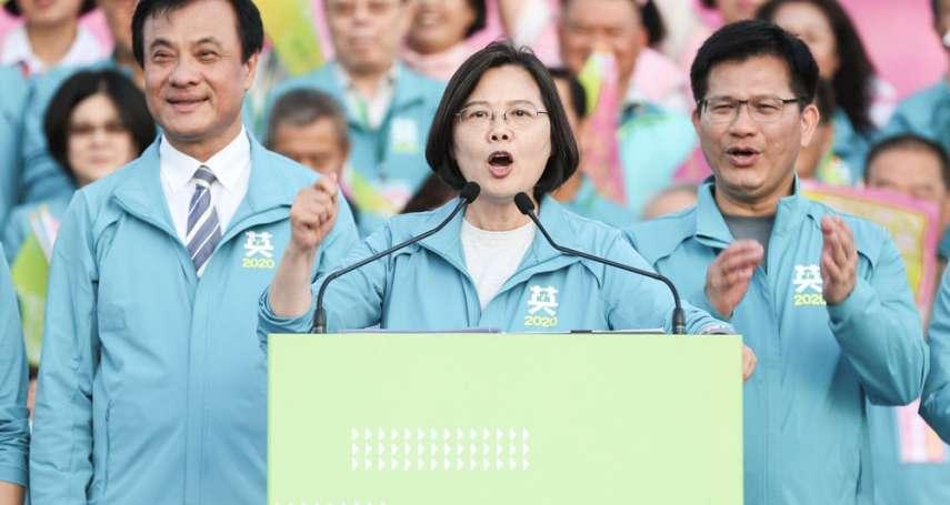 新新聞》綠國會拚過半,林佳龍、蔡其昌打破派系聯手戰中台灣
