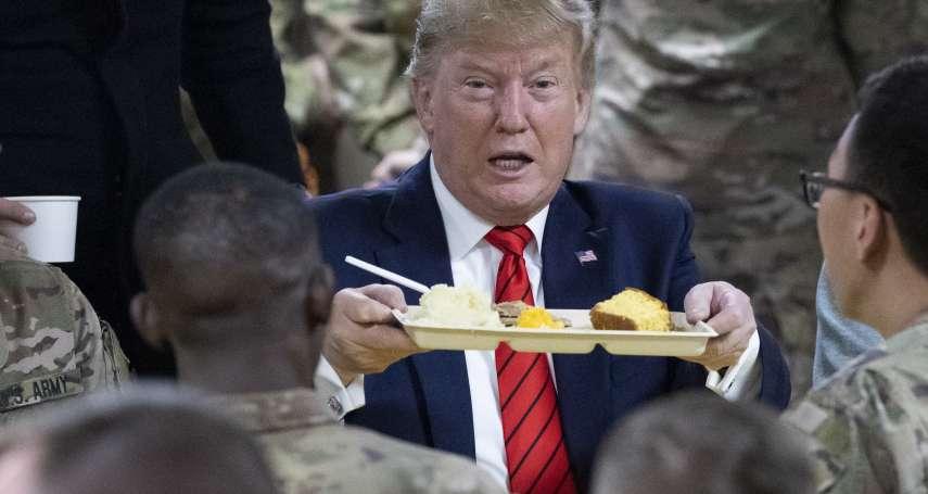上任後頭一遭!川普突訪阿富汗與美國大兵共度感恩節 宣布與恐怖組織「神學士」恢復和談