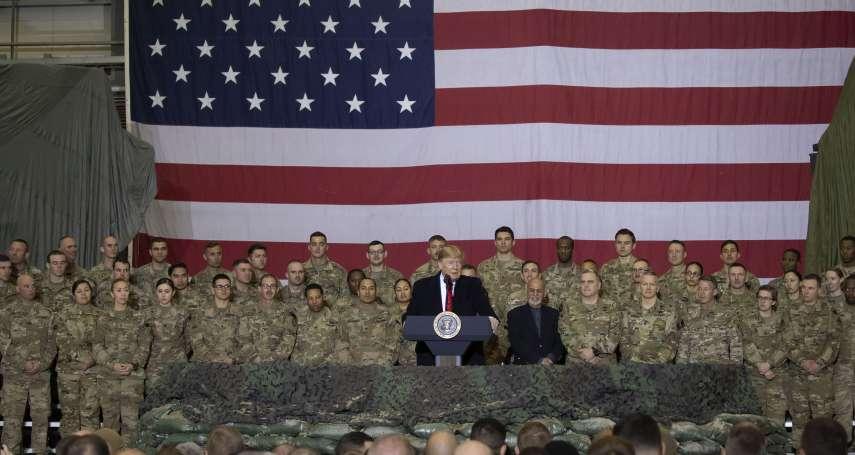 拒當看守政府!川普繼續兌現競選承諾—五角大廈宣布撤回阿富汗半數駐軍,但美國準備好了嗎?