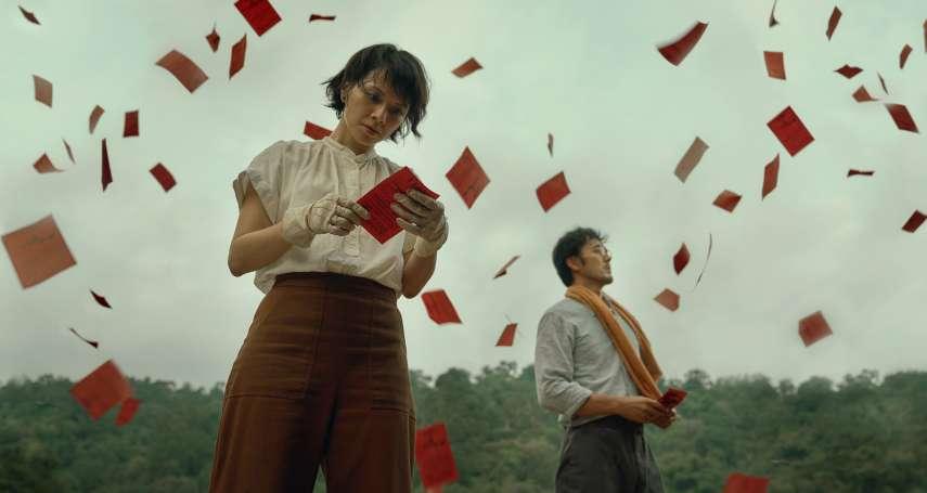 眼見親妹妹被日軍強逼「開腿」,她僥倖逃出卻愛上日本人…李心潔脫衣演出戰火下刻骨戀情
