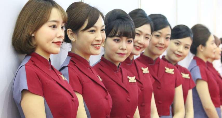 華航越洋航線恢復供熱餐服務   7月起每週一班飛倫敦希斯洛機場